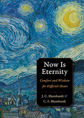 Now is Eternity English