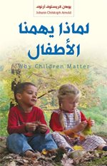 Arabic-language cover of the book Why Children Matter.