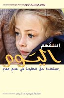 Their Name is Today book cover in Arabic